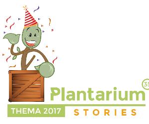 Plantarium Новинки все